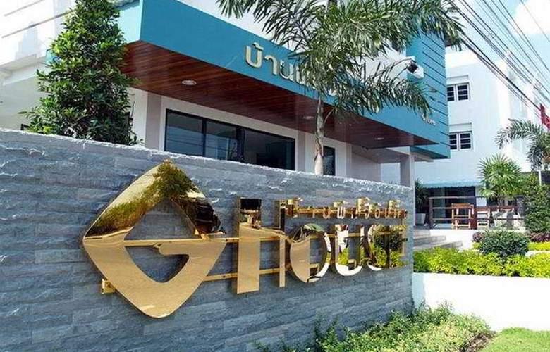 G-House Hua Hin - Hotel - 0