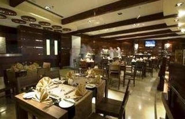Ramada Gulf Al Khobar - Restaurant - 1