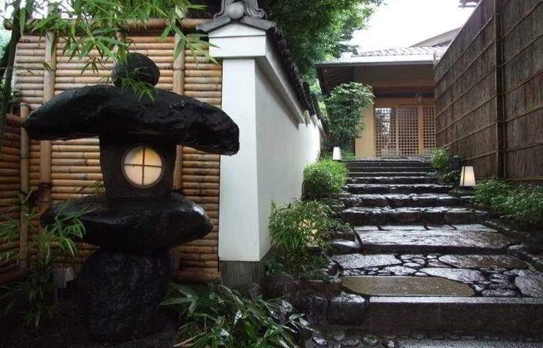 Gion Hatanaka Kyoto - Hotel - 0