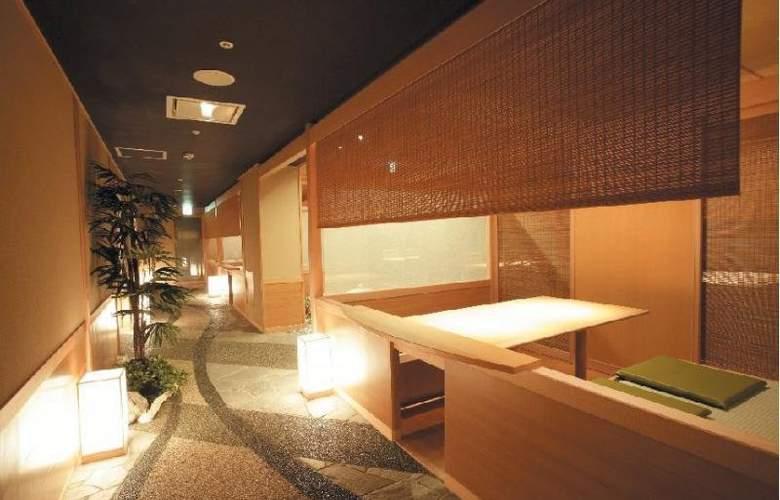 Michitekuru Kokoro No Yado Kichimu - Hotel - 3