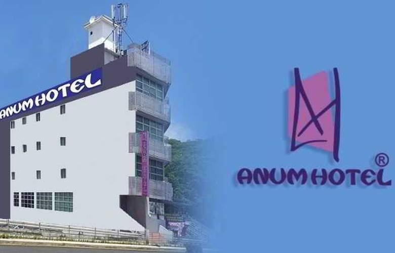 Anum Hotel - Hotel - 5