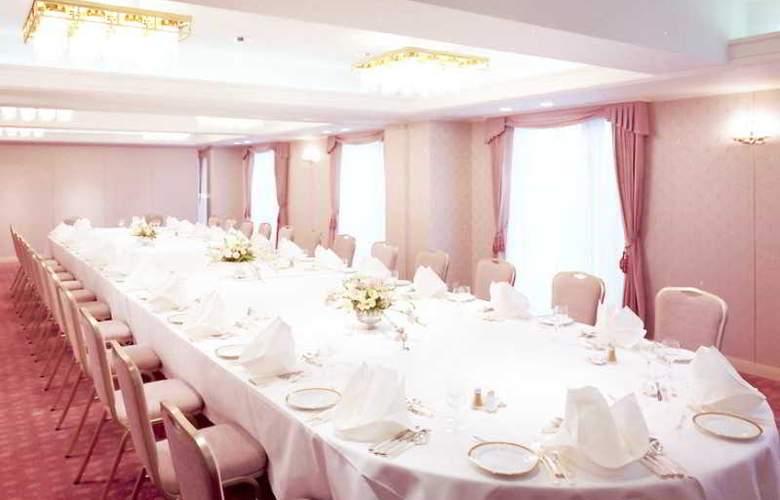 Rihga Royal Hotel Kyoto - Conference - 22