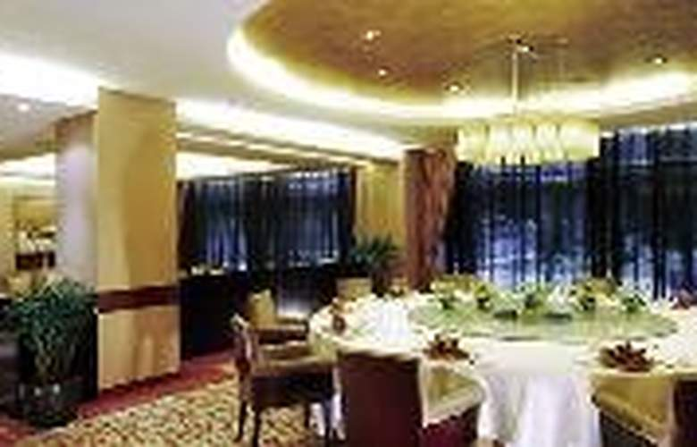 Sofitel Xian On Renmin Square - Restaurant - 6