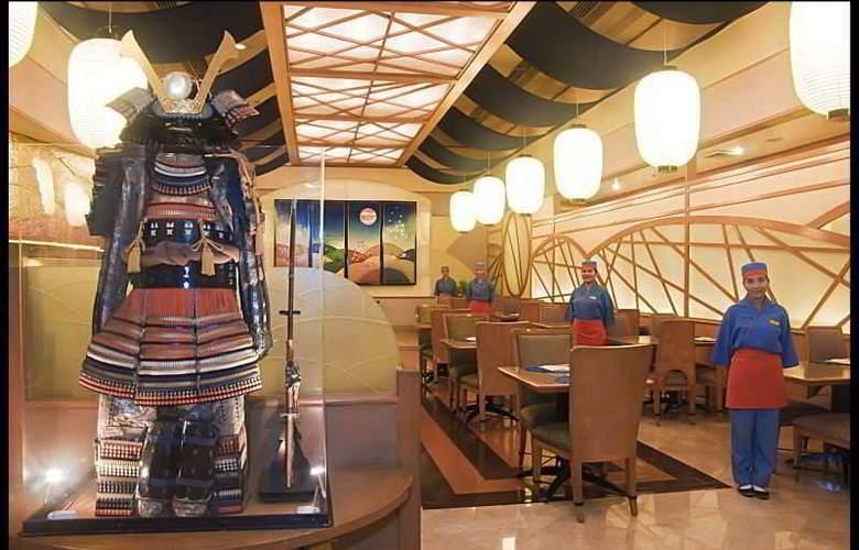The Century Park - Restaurant - 31