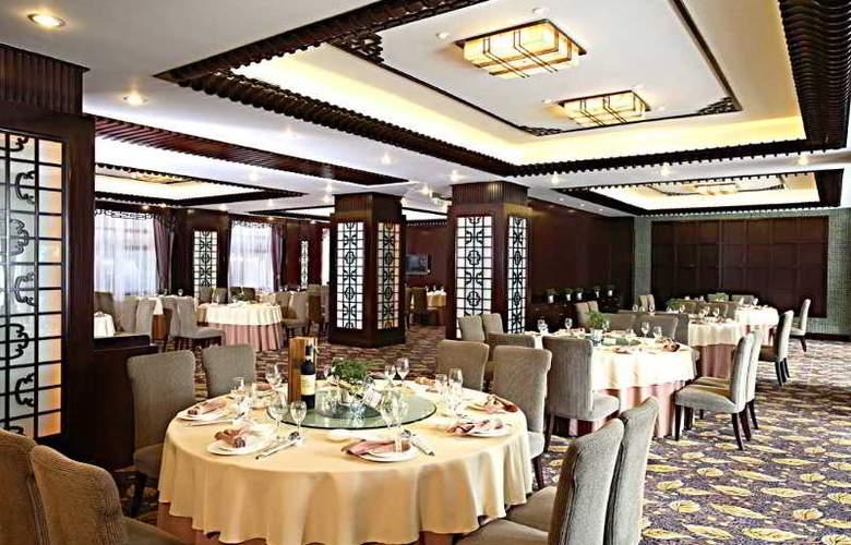 Mercure Teda - Restaurant - 19