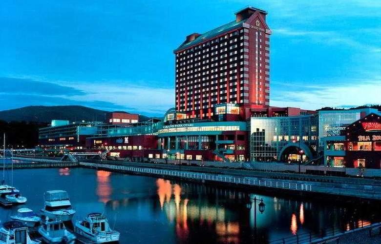 Grand Park Otaru - Hotel - 0