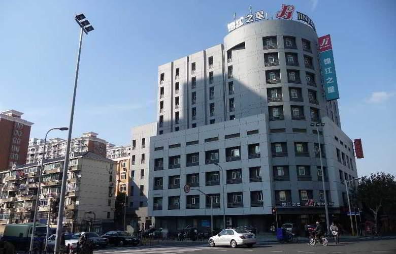 Jinjiang Inn (Gonghexin Road,Shanghai) - Hotel - 4