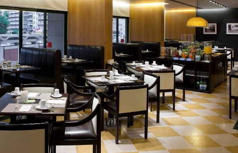 NH Lisboa Campo Grande - Restaurant - 16