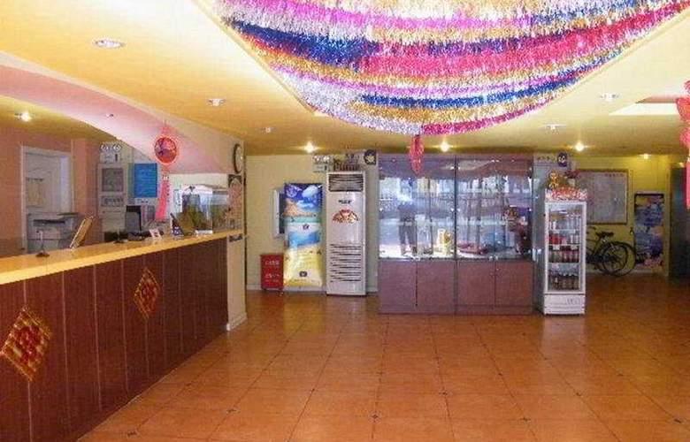 Home Inn Xizhimen - Hotel - 0