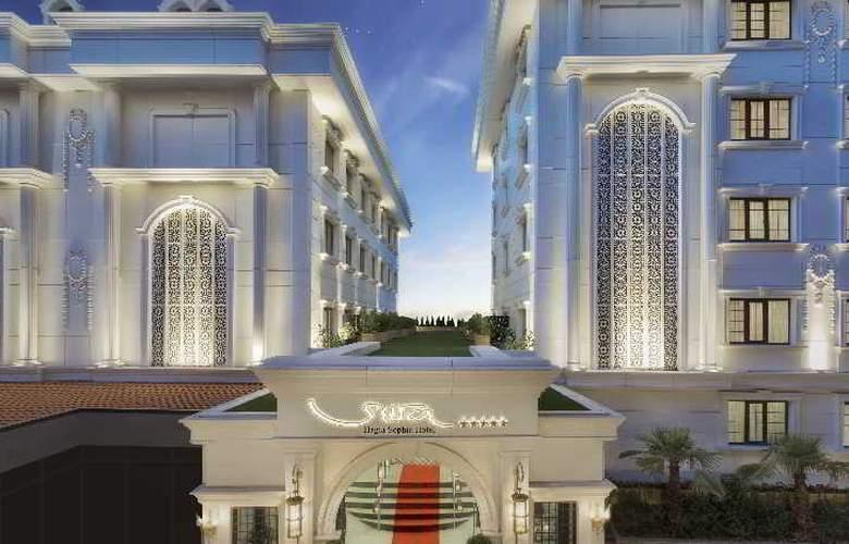 Sura Hagia Sophia Hotel - Hotel - 15