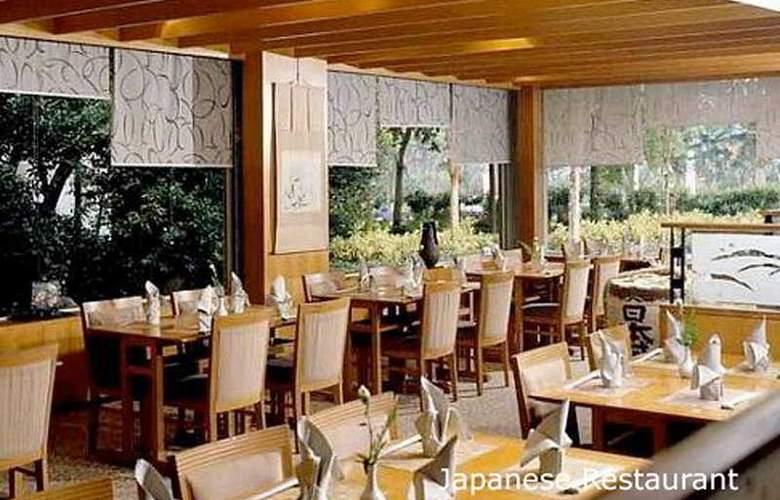 Holiday Inn Kuala Lumpur Glenmarie - Restaurant - 6