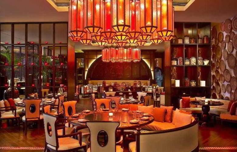 W Doha Hotel & Residence - Hotel - 27