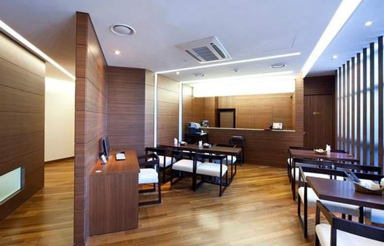 Orakai Songdo Park Hotel - Restaurant - 4