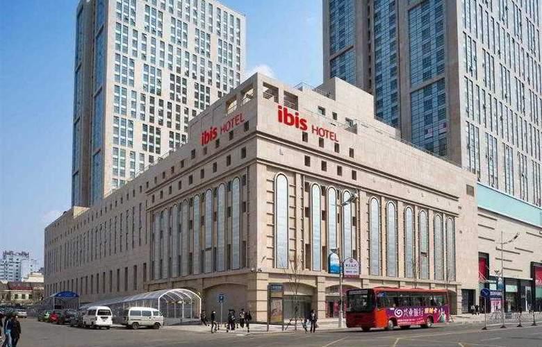 ibis Harbin Shangzhi - Hotel - 6