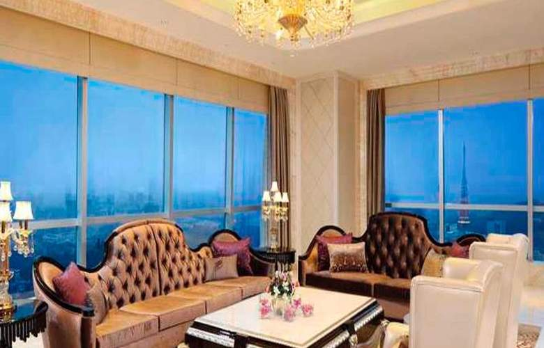 DoubleTree by Hilton Hotel Guangzhou - Science City - Room - 19