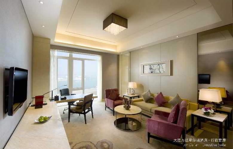 Hilton Wanda Dalian - Room - 21