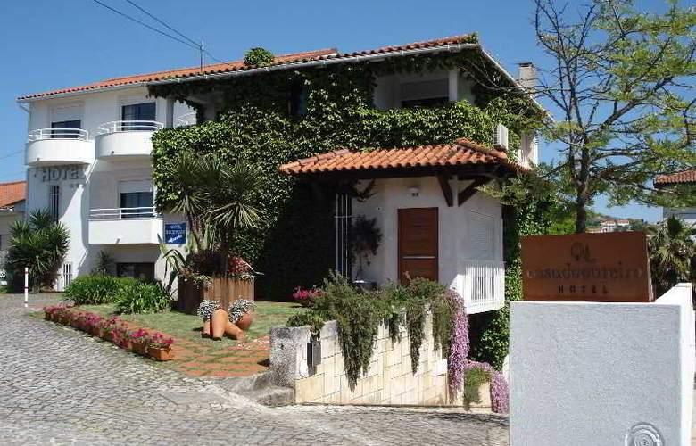 Casa Do Outeiro - Hotel - 7
