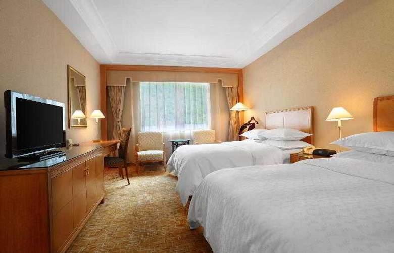 Sheraton Jiuzhaigou Resort - Hotel - 9