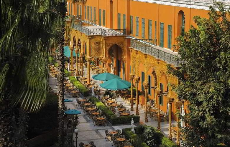 Cairo Marriott Hotel & Omar Khayyam Casino - Restaurant - 10