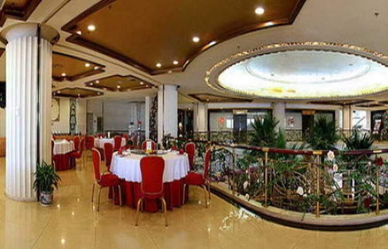 Yongxing Garden - Hotel - 0