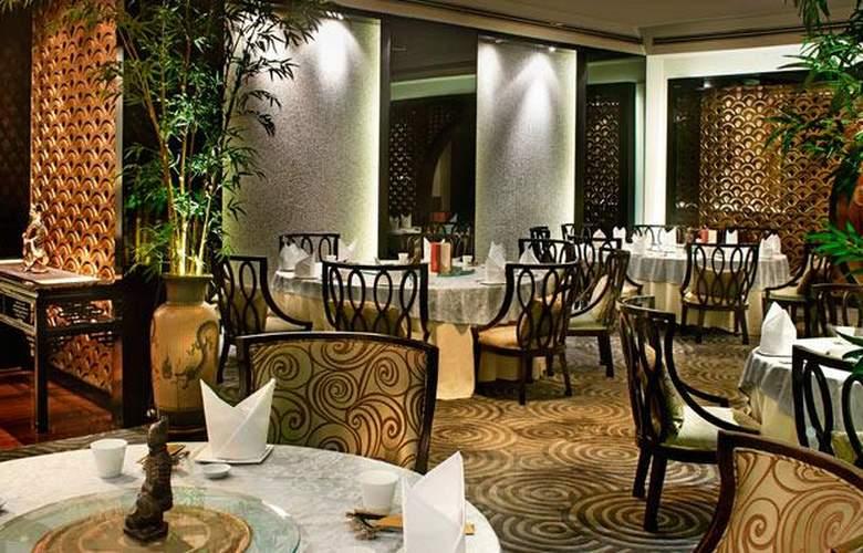 Gran Meliá Jakarta - Restaurant - 37