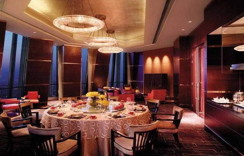 China World Summit Wing - Restaurant - 4