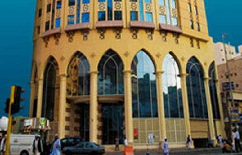 Elaf Al Mashaer - Hotel - 0