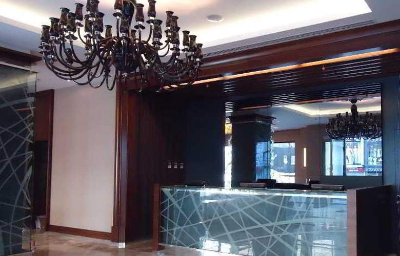 Istanbul Dora Hotel - General - 1