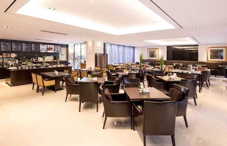 Golden Seoul Hotel - Restaurant - 61
