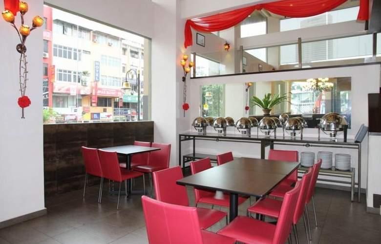 Summer View Hotel - Restaurant - 8