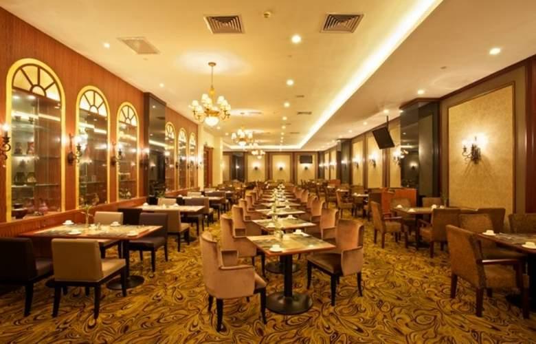 Howard Johnson Hongqiao Airport - Restaurant - 13