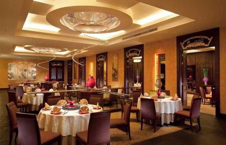Novotel Suvarnabhumi - Hotel - 49