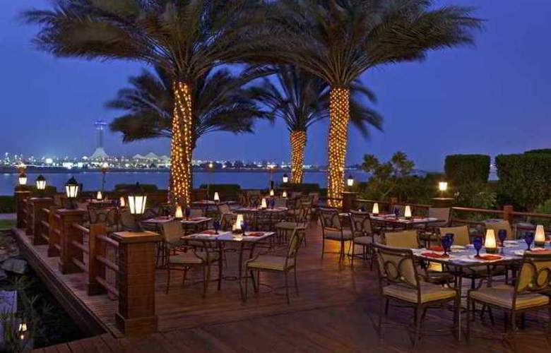 Radisson Blu Hotel & Resort, Abu Dhabi Corniche - Hotel - 13