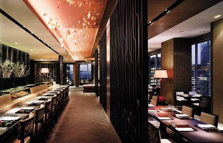 Shangri-La Hotel Tokyo - Restaurant - 11