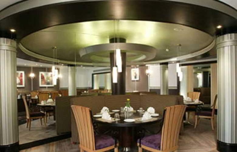 Imperial Palace Rajkot - Restaurant - 9