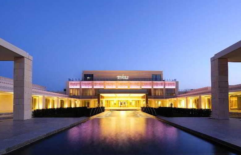 Anantara Vilamoura Algarve Resort - Hotel - 8