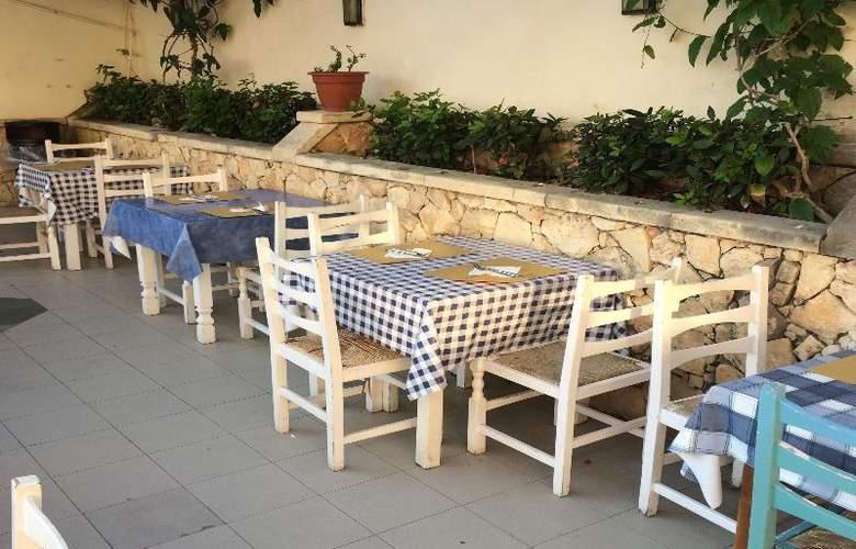 The San Anton - Terrace - 24