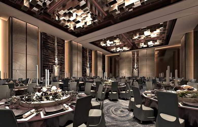 Hilton Guangzhou Tianhe - Conference - 3