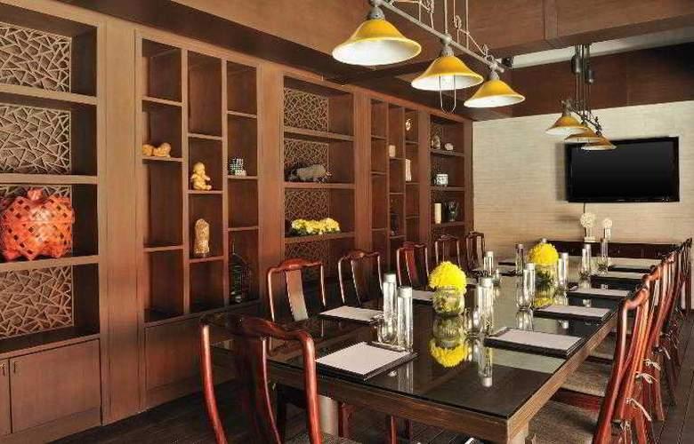 Le Meridien Koh Samui Resort & Spa(f.Gurich Samui) - Hotel - 20