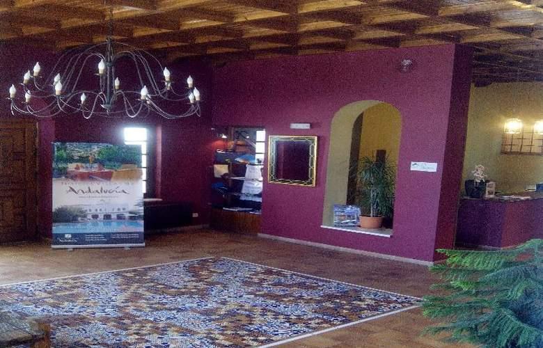 Villa de Priego de Córdoba - General - 17