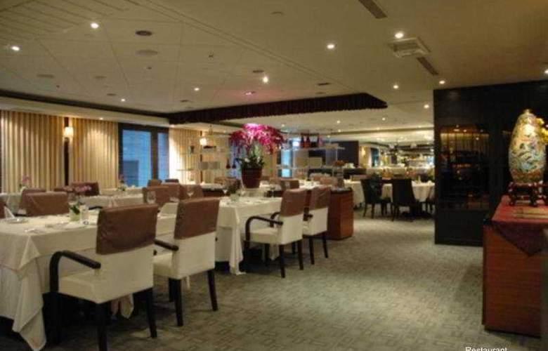 Evergreen Laurel Taipei - Restaurant - 11