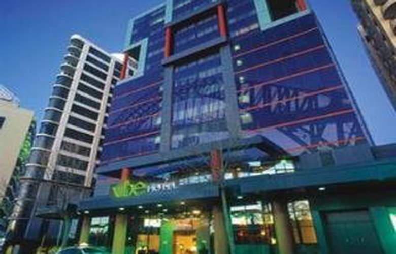 Vibe Hotel North Sydney - General - 2