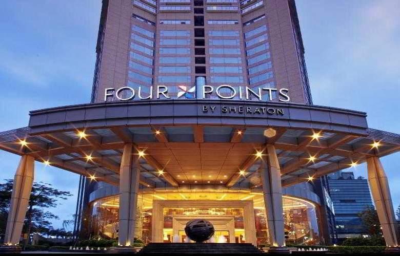Four Points by Sheraton Shenzhen - Hotel - 12