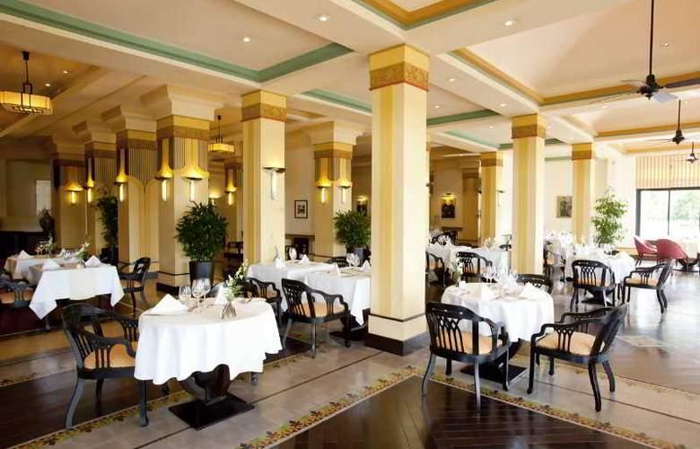 La Residence Hue - Restaurant - 10