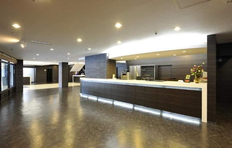 Hotel Tozankaku - Hotel - 9