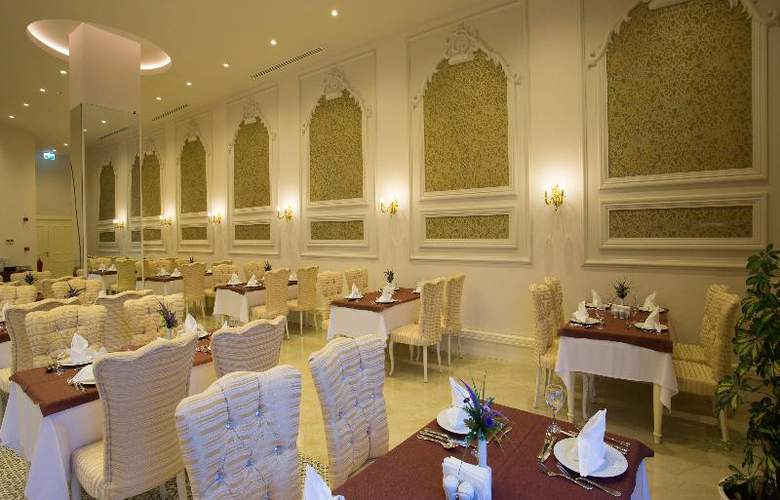 Water Side Delux Resort - Restaurant - 97