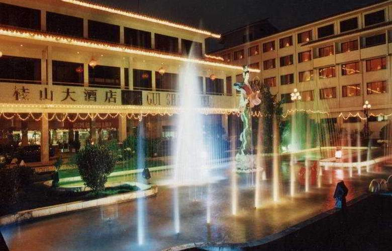 Grand Link Guilin - Hotel - 0
