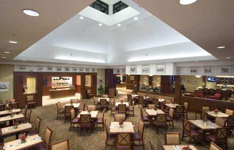Hilton Garden Inn Albany Medical Center - Hotel - 7