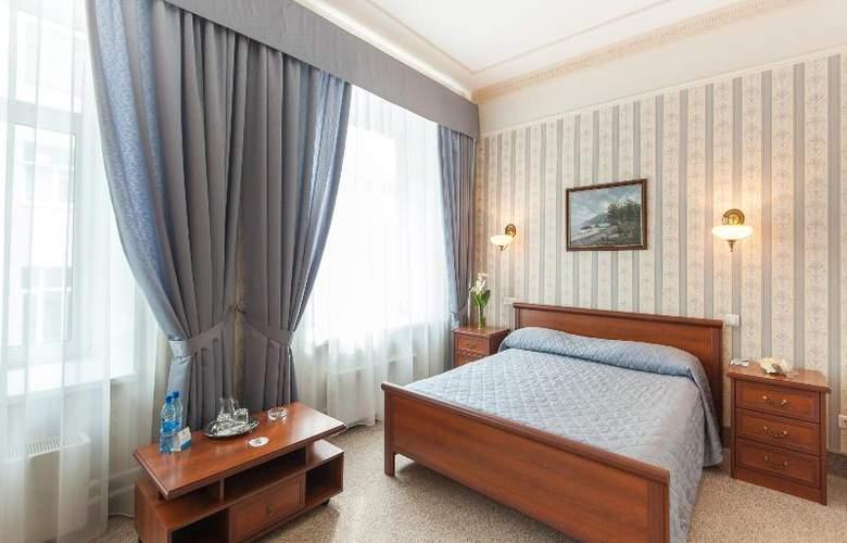 Ekaterinburg Centralny - Room - 9