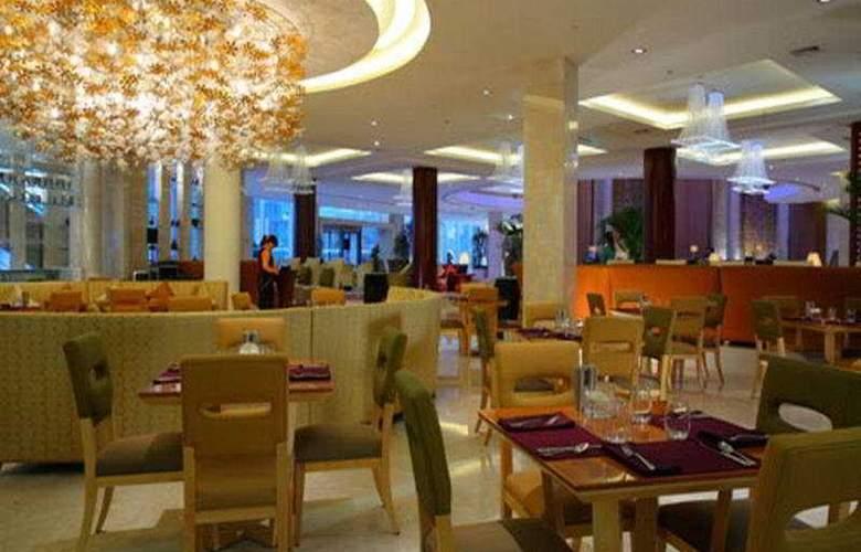 Gehua New Century - Restaurant - 5